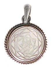 Sri Yantra Symbol Pendant