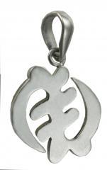 African Symbol Adinkra Gyname Pendant